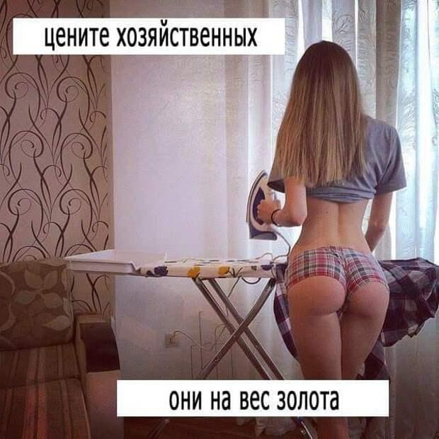 Мужчина делает женщине предложение. — Да ты, небось, пьешь?...