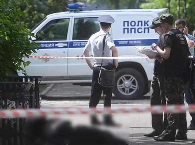 Зарезавшим трех человек в Екатеринбурге оказался россиянин Кукушкин