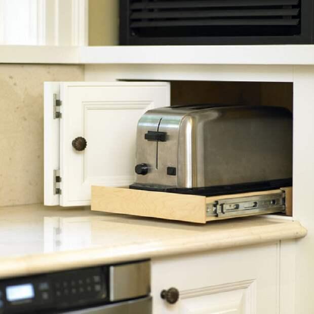 Один из лучших вариантов для кухни - это хранение кухонных предметов в скрытых нишах.