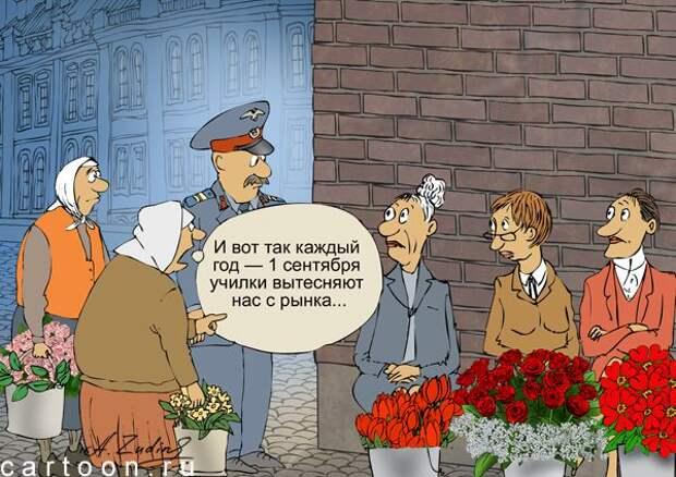 Приходит новый русский домой. Жена: — Ужинать будешь?...