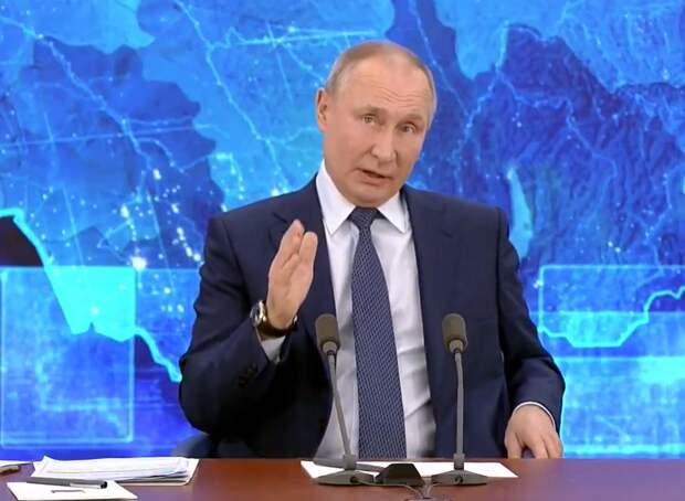 Путин уверен в достижимости целей развития к 2024 году