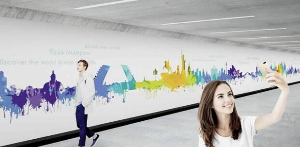 Готовность станции метро «Университет Дружбы Народов» Троицкой линии превысила 50%