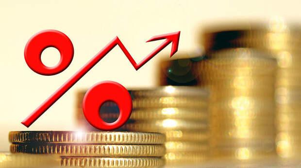 Почему не стоит тянуть с открытием банковского вклада? Каким будет новый порядок оформления СНИЛС? И как Минфин хочет увеличить пенсии?