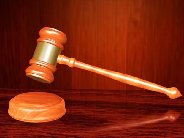 В США суд приостановил действие запрета на новую добычу углеводородов, введенного Байденом