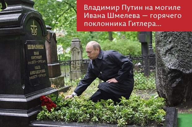 Зачем власти понадобился фейковый Романов -- Гогенцоллерн-Мухранский