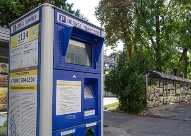 Городские парковки Краснодаре временно стали бесплатными