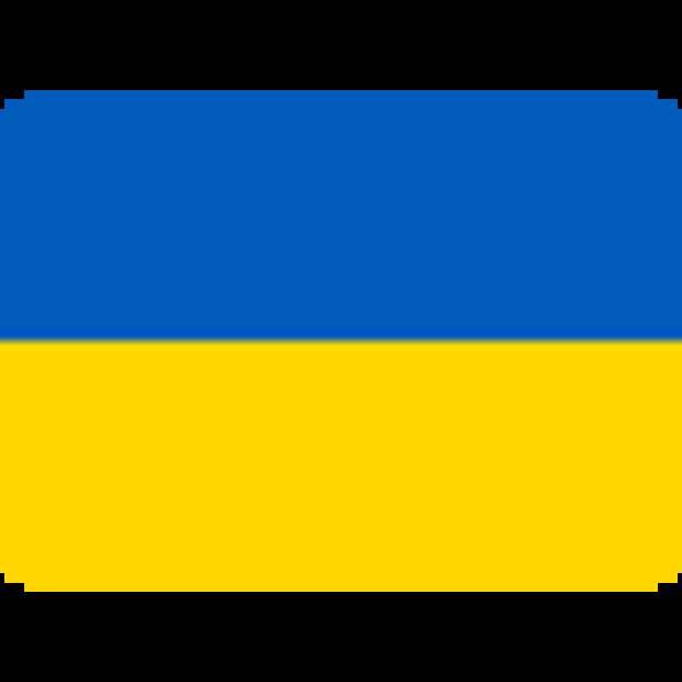Последние новости Украины сегодня — 4 ноября 2019