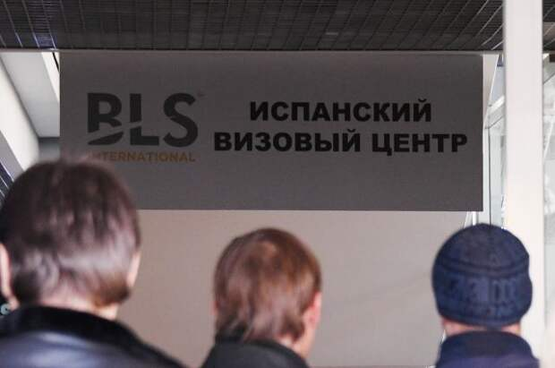 Испанский визовый центр в Москве возобновит выдачу виз с 12 мая
