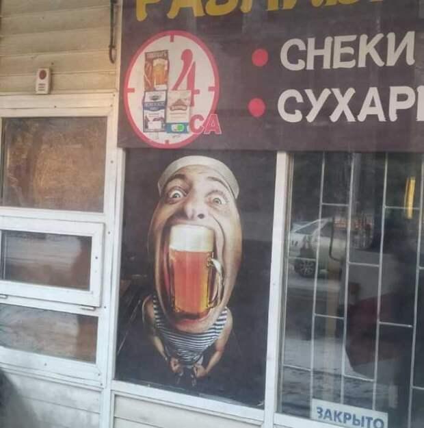 Прикольные кадры из России
