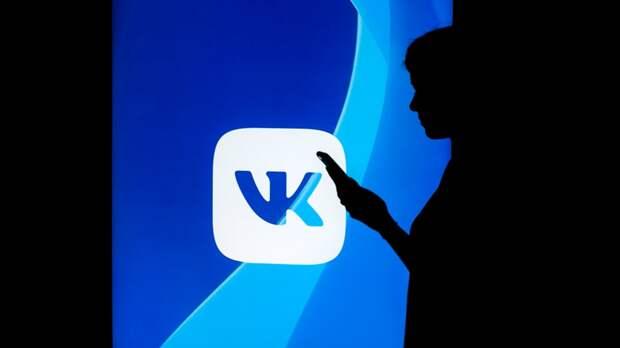«ВКонтакте» оштрафован на 1,5 млн рублей за неудаление запрещённого контента