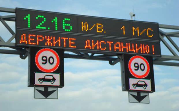 Спасаем людей на дорогах — 5 советов государству
