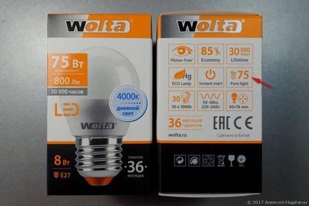 Лампы уже не те led-лампы, лампы, свет, светодиоды