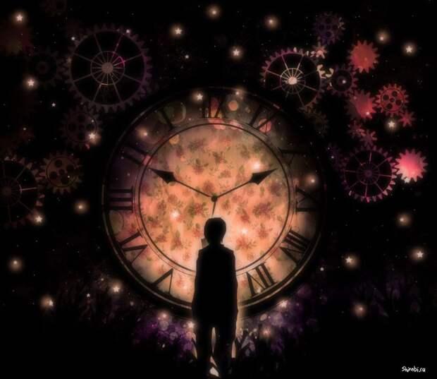 Часы судьбы