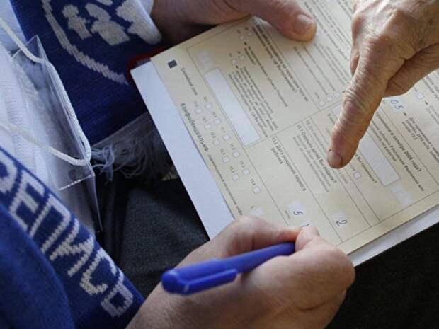 ВРоссии стартовала перепись населения: МИД Украиныгрозит реторсиями