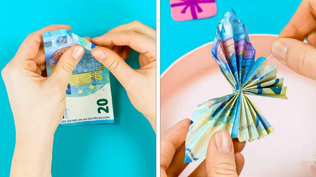3 способа красиво и необычно подарить деньги