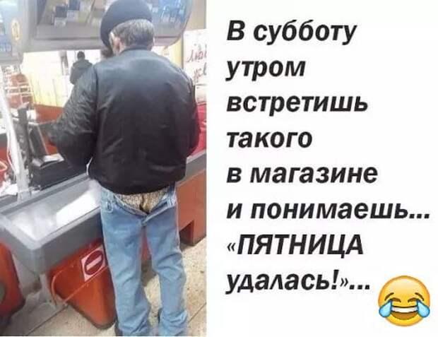 Российская глубинка. Сельский магазин. Заходят три веселые девицы…