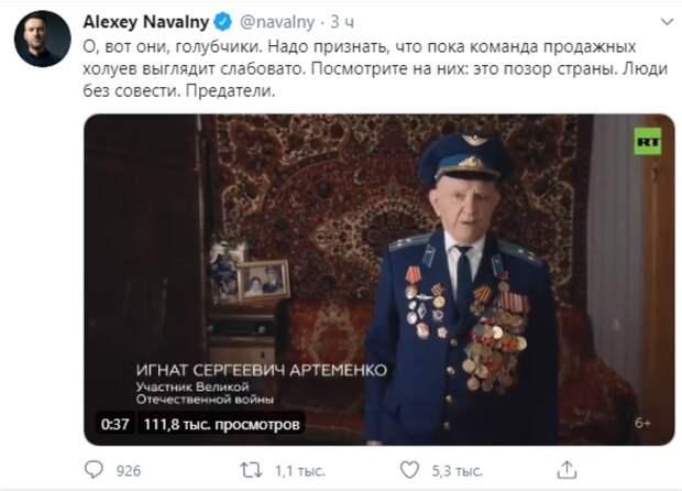 """Действия Навального - чистая калька с США и Украины. Сергей """"Zergulio"""" Колясников"""
