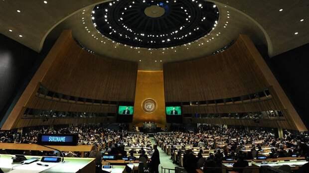 Выступать от Афганистана на Генассамблее ООН будет представитель прежних властей