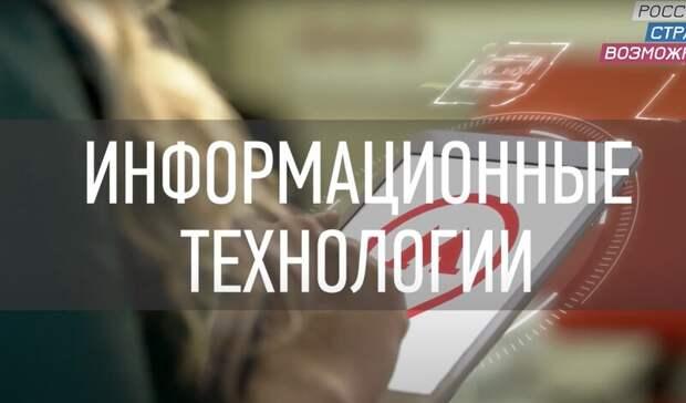 «Лидеры России» назначали день приёма заявок