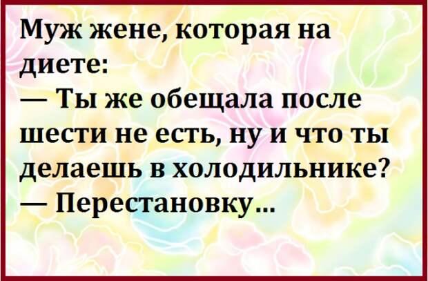 Приезжает в синагогу из Москвы аудитор, ну там его встречает бухгалтер Абрам Абрамыч...