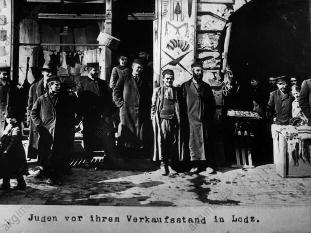 Juden vor Verkaufsstand Lodz / 1915 - Jews in front of a stall Lodz / 1915 -