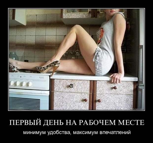 Говорят, что если хочешь увидеть виновника всех своих бед — посмотри в зеркало...