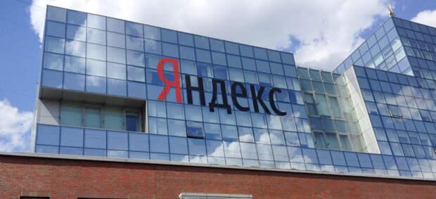 «Яндекс» сконцентрировал ресурсы на «Маркете»
