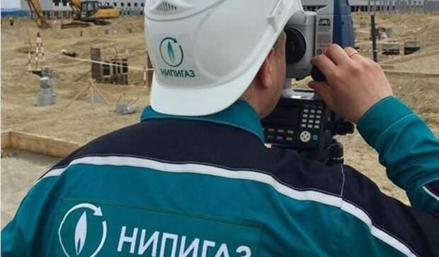 НИПИГАЗ иTechnip Energies будут вместе реализовывать проекты новой энергетики
