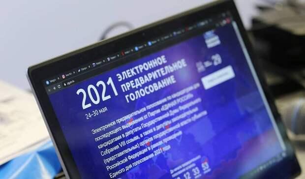 Лихачев иНосов внесли изменения в заявления на праймериз
