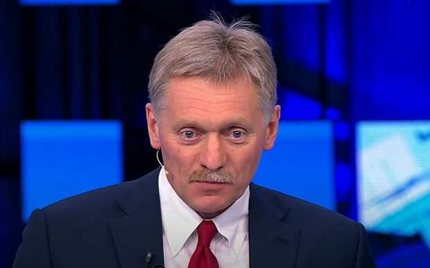 Песков опроверг информацию о готовящейся интеграции Донбасса в Россию