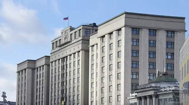 """""""Жертвы перестройки"""": Депутат предложил ввести новую льготную категорию"""