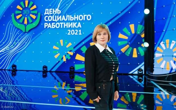 Соцработника из Марфина отметили в Кремлевском Дворце