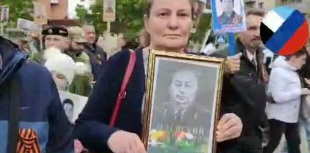 Дед Владимира Зеленского «прошёл» в Бессмертном полку  Донецке
