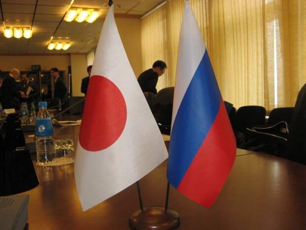 Япония поддержит компании, планирующие работать в России