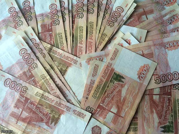 Приезжий обманул московский банк на 7,5млн рублей