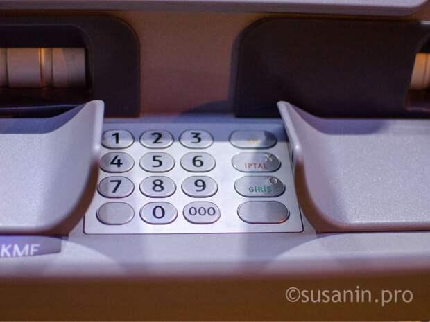 Житель Ижевска пытался вскрыть банкомат с 3,5 млн рублей внутри