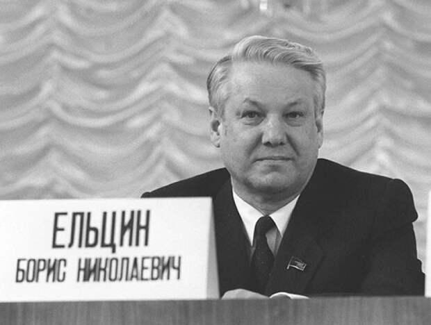 Историки раскрыли личности «кровных братьев» Ельцина