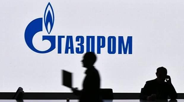Киев облаял Венгрию за контракт на поставки газа в обход Украины