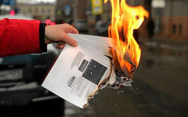 Если не оплачивать штраф, когда он «сгорит»?