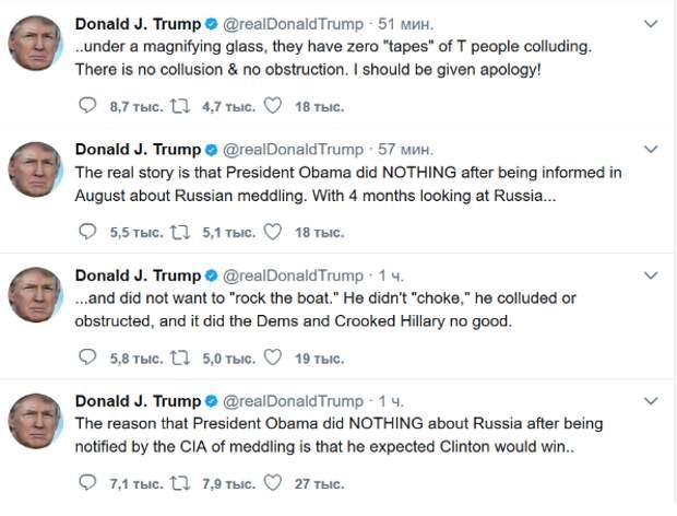 Трамп потребовал извинений за бездоказательные обвинения в связях с Россией