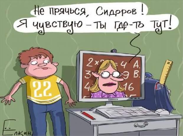 Смешные комментарии. Подборка chert-poberi-kom-chert-poberi-kom-21030703092020-3 картинка chert-poberi-kom-21030703092020-3