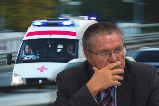 Улюкаеву стало плохо под домашним арестом