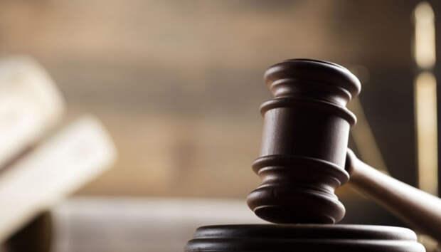 Драгдилеру грозит до 20 лет тюрьмы за сбыт наркотического вещества