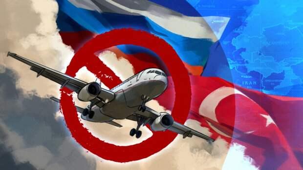 Подсчитан убыток российских туроператоров от ограничения рейсов в Турцию