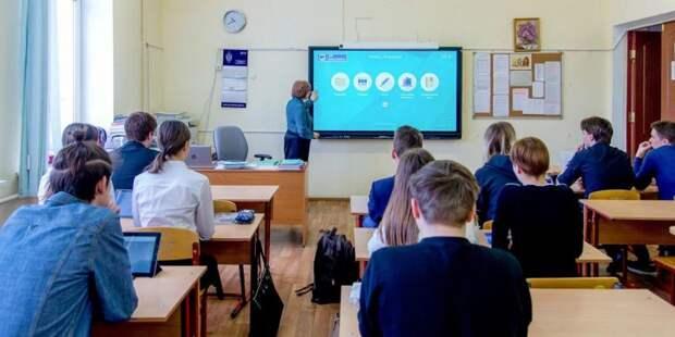 PISA 2018: Москва в числе мировых лидеров по качеству образования. Фото: mos.ru