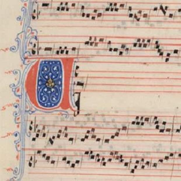 Ключевые события европейской академической музыки: от Пифагора до Кейджа (часть 2)
