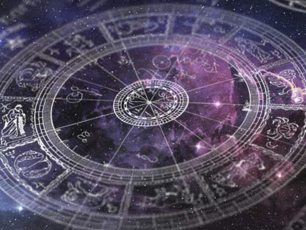В конце ноября вступает в силу тринадцатый знак зодиака - Змееносец