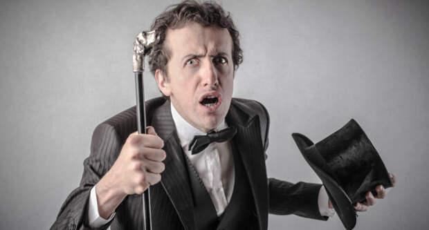Блог Павла Аксенова. Анекдотф от Пафнутия. Английский юмор. Фото olly18 - Depositphotos