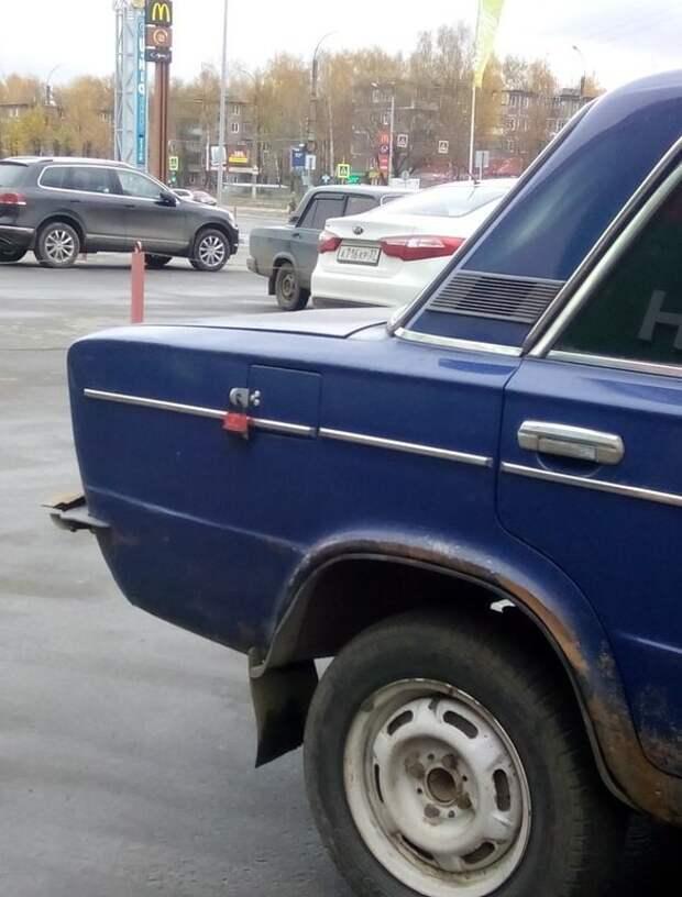 Теперь никто не сольёт мой бензин! параноик, паранойя, прикол