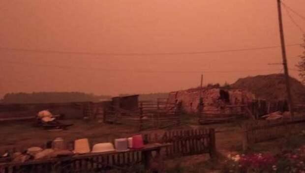 В Якутии из-за пожаров покраснело небо и пропало солнце (видео)